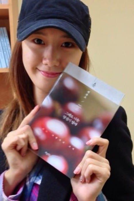 YoonA_1375800058_20130806_yoona
