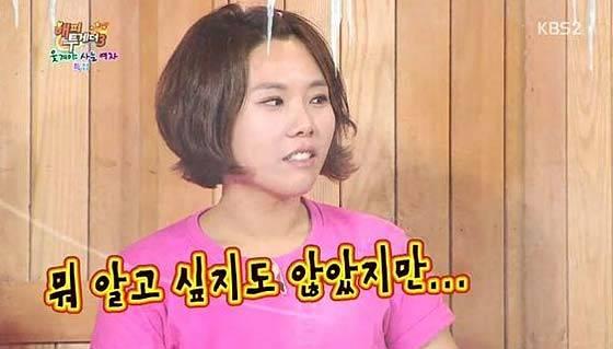 Звезды до и после Shin-bong-sun_1377869494_af_org