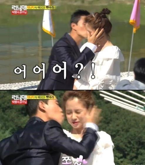 102558-gary-kisses-song-ji-hyo-on-the-cheek