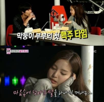 A-Pink-Na-Eun-SHINee-Taemin_1379151794_af