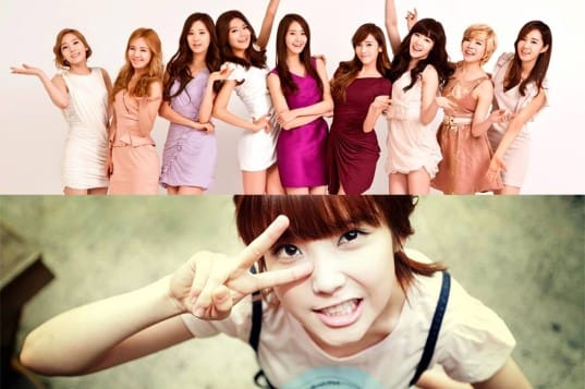 Girls-Generation-IU_1378694612_af_org