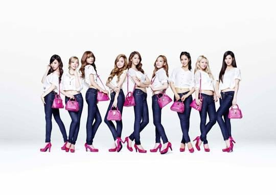 Album GIRLS GENERATION  THE BEST Japanese MP3