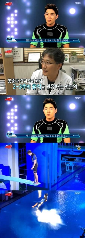 Super-Junior-Kangin_1379085481_af_org
