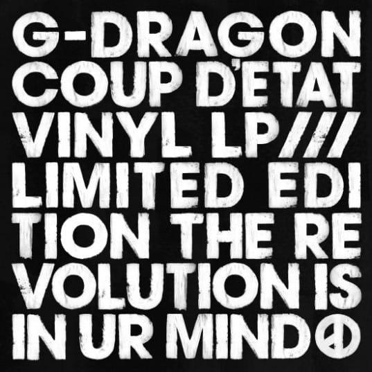 g-dragon-vinyl-lp