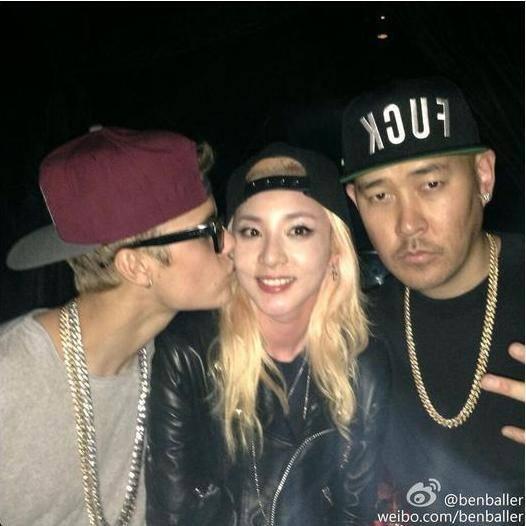 Джастин Бибер подарил поцелуй в щечку Даре из 2NE1 | YesAsia ...
