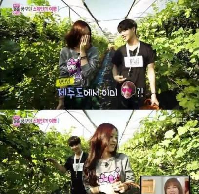A-Pink-Na-Eun-SHINee-Taemin_1380965305_af