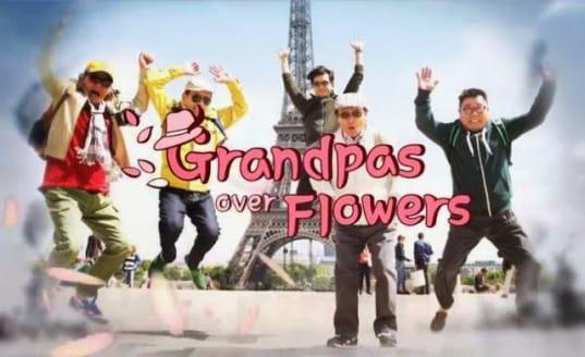 GRANDPAS OVER FLOWERS TRAILER