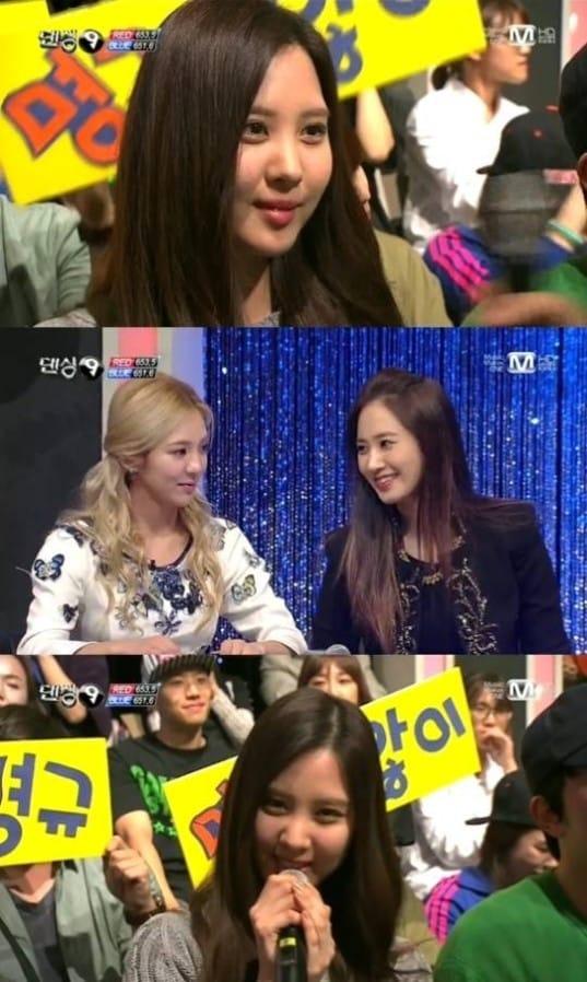 Girls-Generation-Seohyun_1380986526_af_org