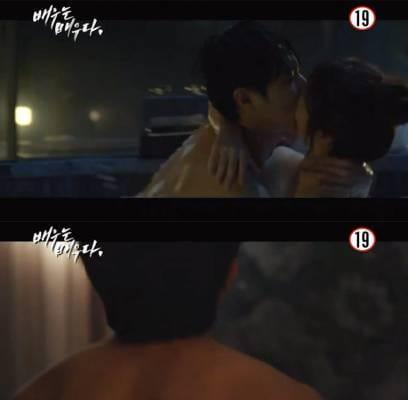 Lee-Joon_1381763909_af