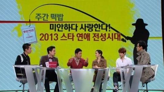 Sulli-INFINITE-L-Heechul-Soyeon-kim-gu-ra-choiza-oh-jong-hyuk_1380723596_af_org