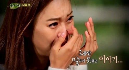 baek-ji-young-hc