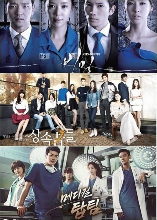 lee-min-ho-park-shin-hye-hwang-jung-eum-kwon-sang-woo-jung-ryeo-won-ji-sung_1381448740_af_org