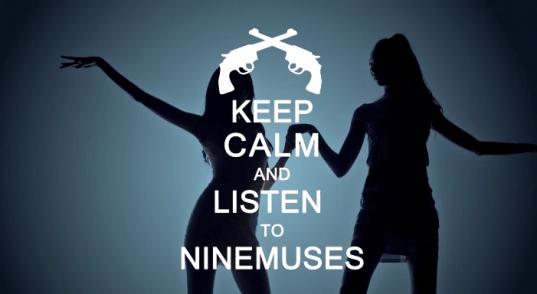 nine-muses-gun-teaser