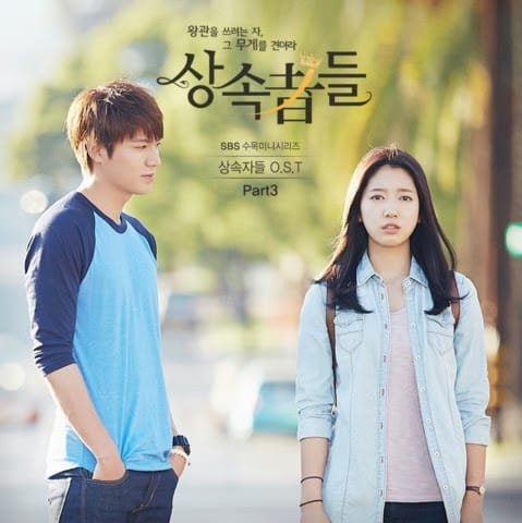 theheirs (1)