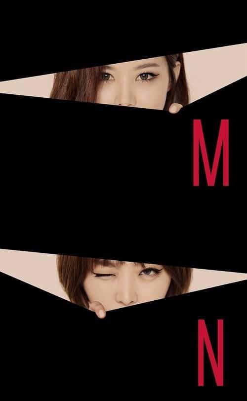 Brown-Eyed-Girls-Miryo--Narsha_1383611309_af_org