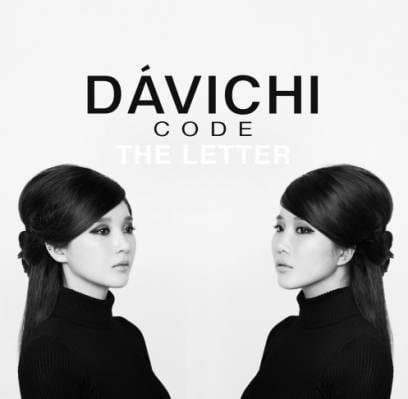 Davichi_1384395551_af