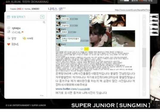 Eunhyuk_1384412839_20131114_Sungmin