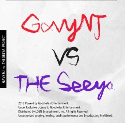 Gavy-NJ-the-seeya_1384491439_af