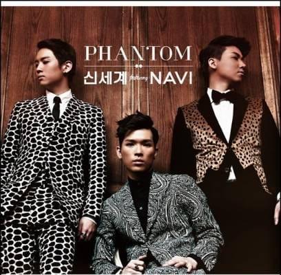 Phantom_1384310361_af