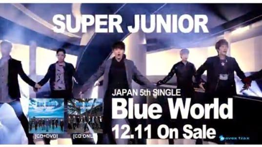 Super Junior Blue World