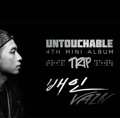 untouchable_1384130508_af