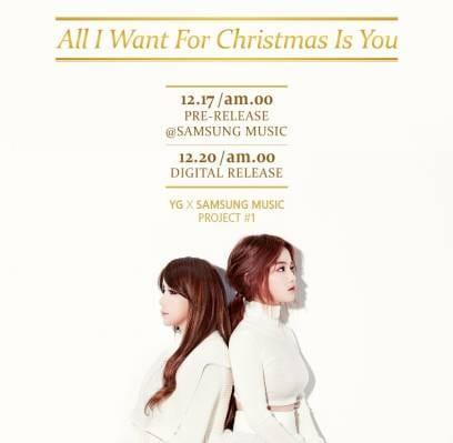 2NE1-Park-Bom-Lee-Hi-bh_1387120387_af