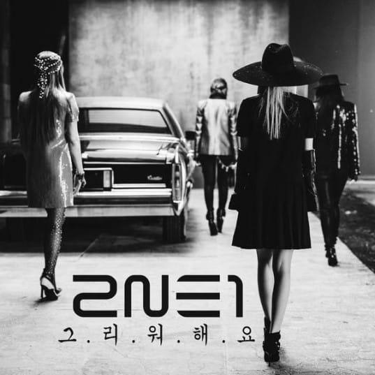 2NE1-ZEA-lee-hyun-woo_1386488085_af_org