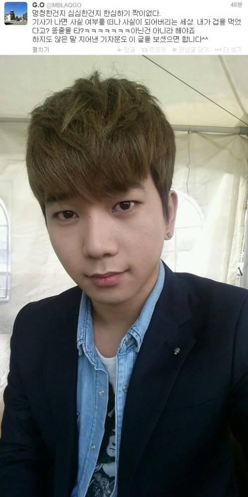 After-School-Jooyeon-MBLAQ-GO-So-Ji-Sub_1387815621_af_org