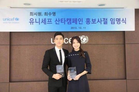 Girls-Generation-Sooyoung-Super-Junior-Siwon_1387250815_af_org