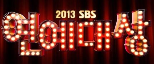 Sung-Yuri-Sooyoung-Kim-Jong-Kook-HaHa-Kang-Ho-Dong-Lee-Kwang-Soo-Song-Ji-Hyo-kim-byung-man-kim-min-ji_1388424962_af_org