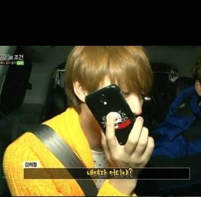 Super-Junior-Heechul-Son-Dam-Bi_1387067458_af