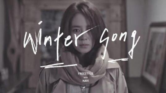 freestyle-song-ji-hyo-navi-800x450