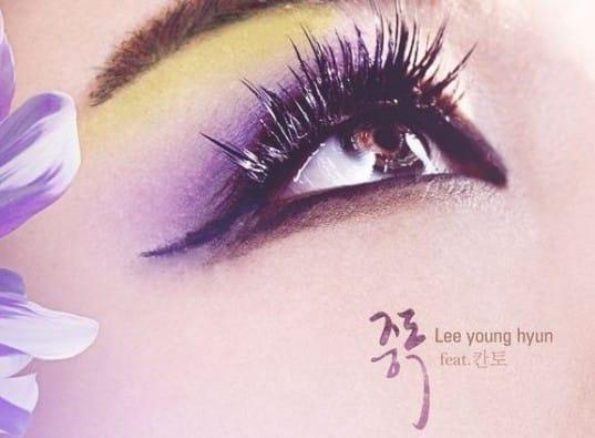 lee-young-hyun