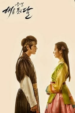 seohyun_moon_embracing_the_sun (2)