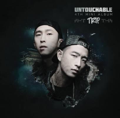 untouchable_1386246948_af