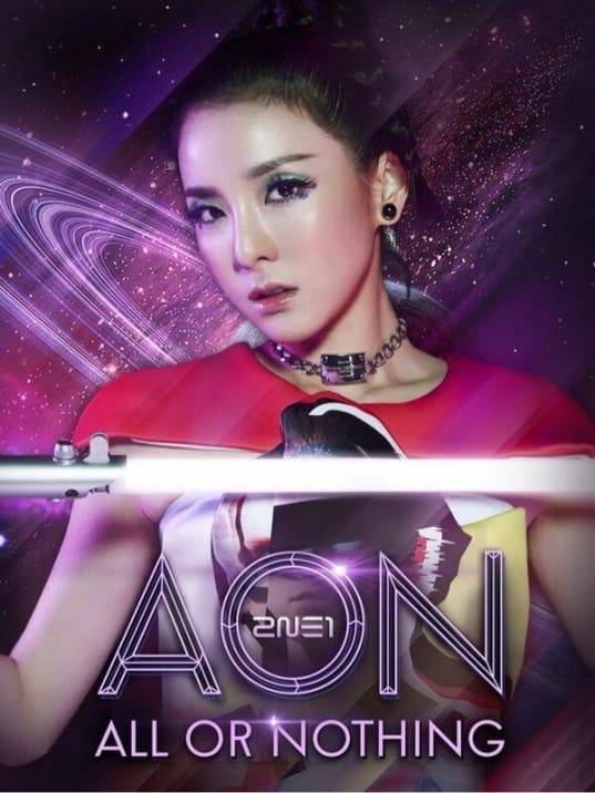2NE1-Dara-Minzy_1389885108_af_org