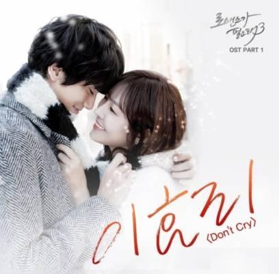 Lee-Hyori-lee-sang-soon_1389667071_af