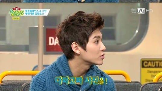 FT-Island-Seunghyun_1392134441_af_org