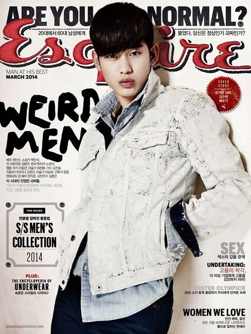 Kim-Soo-Hyun_1392686354_af_org