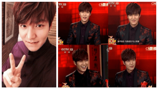 Lee-Min-Ho-CCTV-performance-800x450