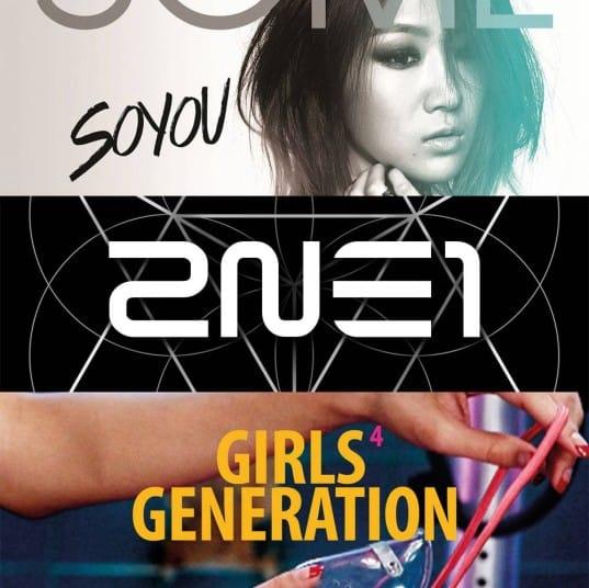 2NE1-CNBLUE-Soyu-Girls-Generation-sunmi-sung-si-kyung-junggigo_1393865487_af_org