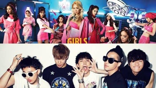 Big-Bang-Suzy-Girls-Generation_1393949745_af_org