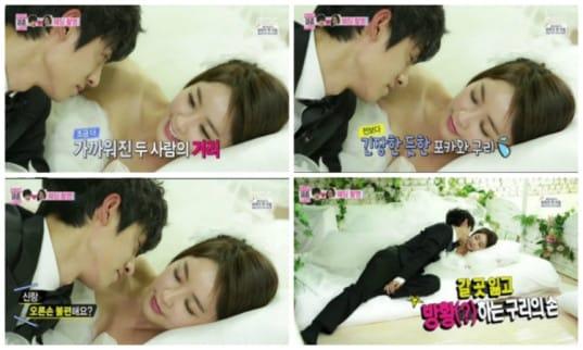 WGM-JJY-JYM-Wedding-Pictures-Collage