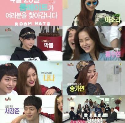 2NE1-Park-Bom-After-School-Nana-Orange-Caramel-lee-dong-wook_1396653962_af