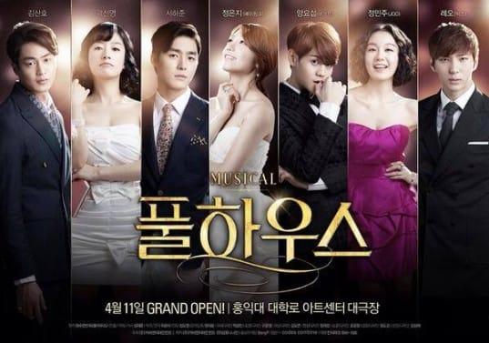 Full-House-musical-poster