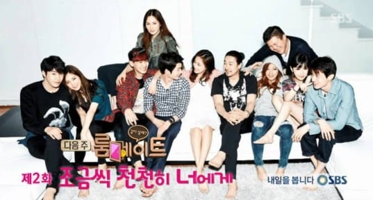 2NE1-Park-Bom-After-School-Nana-EXO-Chanyeol-lee-dong-wook-seo-kang-jun-lee-so-ra-park-min-woo-jo-se-ho-shin-sung-woo-song-ga-yeon-hong-soo-hyun_1399225769_af_org