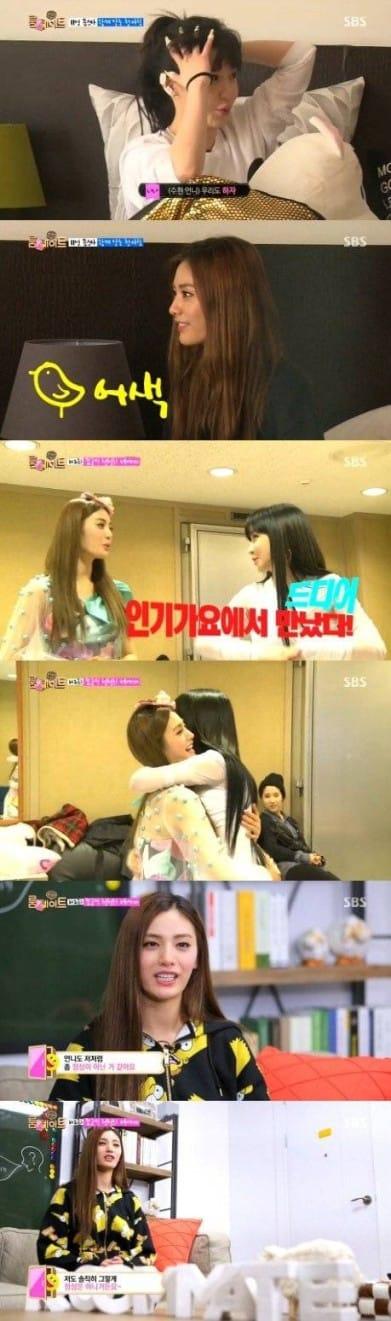 2NE1-Park-Bom-After-School-Nana_1399849813_af_org