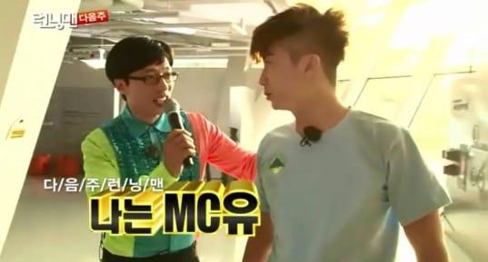 2PM-2NE1-yoon-jong-shin-jo-jung-chi-muzie_1399215618_af_org
