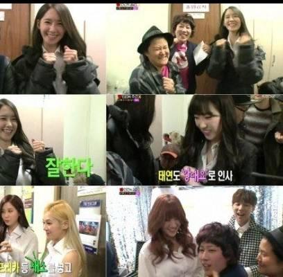 BAP-SISTAR-Girls-Generation-junggigo_1399129106_af