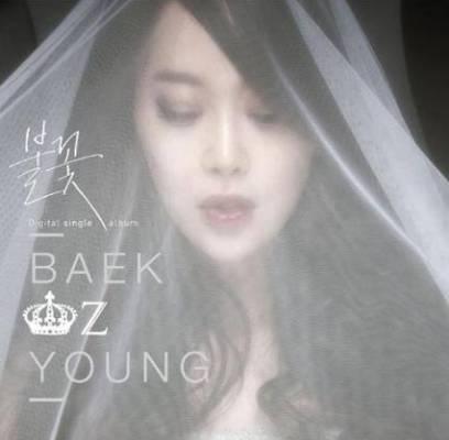 Baek-Ji-Young-hyun-bin_1399431096_af